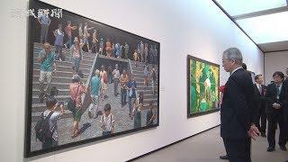 「美の殿堂」100人競演 現代茨城作家美術展が開幕 thumbnail