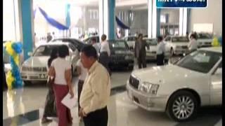 Used Car Sale Center, Yangon