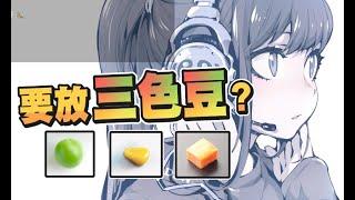 【魯蛋精華】思考新貼圖的日子 -7/3