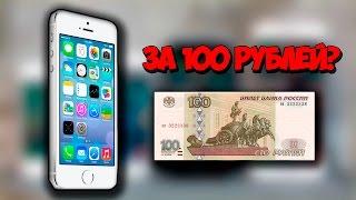 10 КРУТЫХ И ДЕШЕВЫХ ВЕЩЕЙ на ALIEXPRESS до 100 рублей.