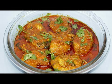 How To Make Telangana Fish Curry - Chepala Pulusu In Telugu - తెలుగు వంటలు