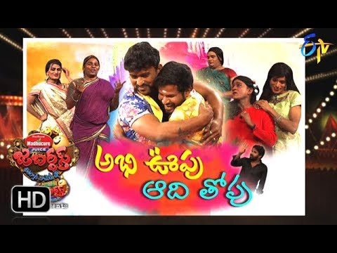 Jabardasth |  11th January 2018 | Full Episode | ETV Telugu