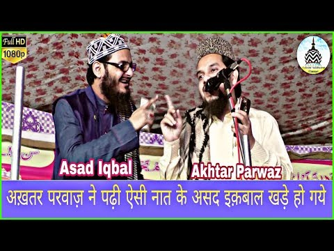 Akhtar Parwaz Habibi With Asad Iqbal____Urse Habibi Dingarpur Moradabad,18 April 2018 HD India