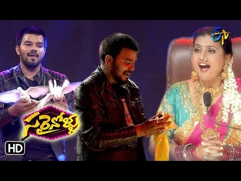 Sudigali Sudheer Magic Performance | Sarrainollu| ETV Dasara Special Event |18th October 2018|ETV