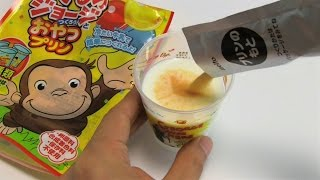 Curious George Easy DIY Pudding
