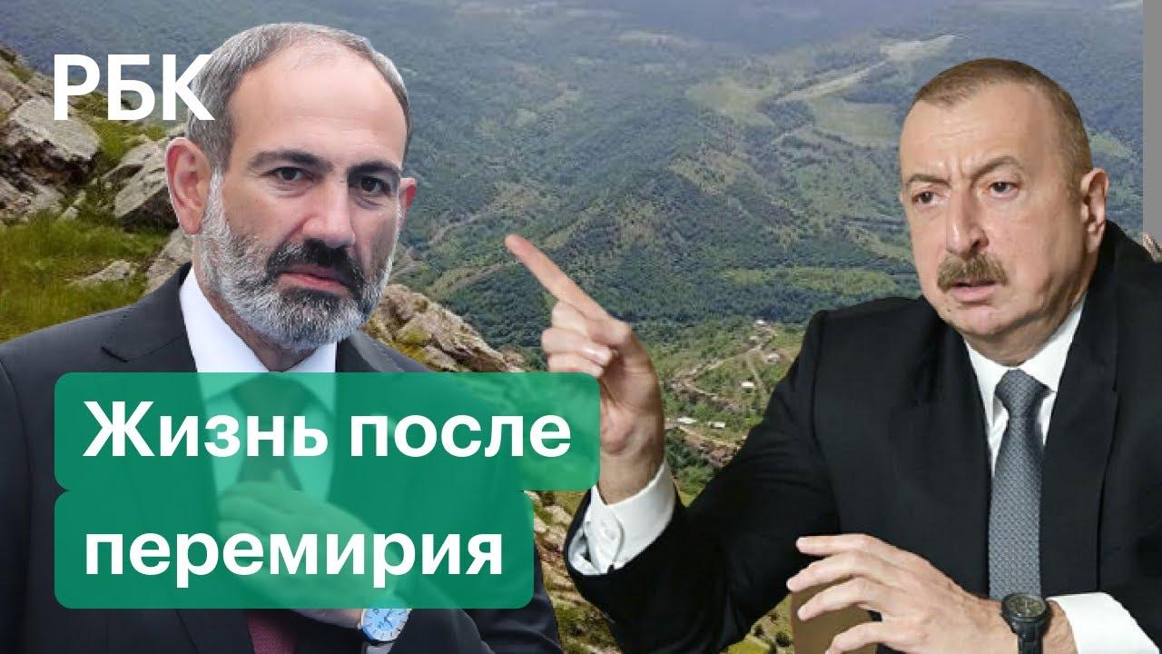 Алиев vs Пашинян: о жизни после соглашения о мире в Нагорном Карабахе MyTub.uz