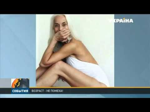 Американка Ясмина Росси снялась для рекламы купальников в свои 60 лет