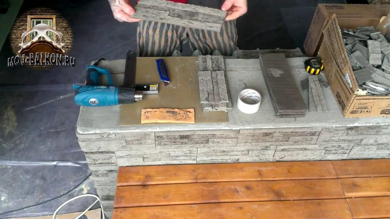 Гибкая плитка для внутренней отделки