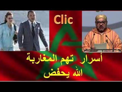Lettre au Roi du Maroc Mohamed 6   الزفزافي الحسيمة   مصدر حكومي