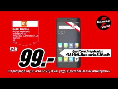 Media Markt Tv Lg Smartphone Xiaomi Youtube