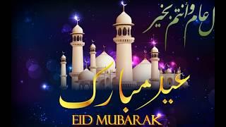 Best Ramadan Mubarak Wishes,Ramadan Greetings,Ramadan Quotes, Ramadan Sayings, Ramadan Ecards Video