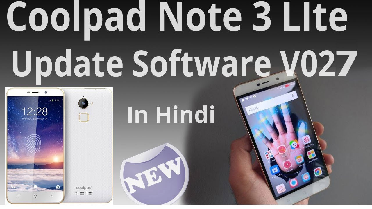 Coolpad note 3 lite updates software V027