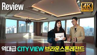 리뷰방송) 연예인 이승기가 선택한이유 - 삼성동 고급아…