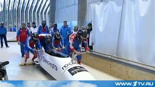 БОБСЛЕЙ  Энциклопедия Зимней Олимпиады    Bobsleigh  Encyclopedia of the Winter Olympics