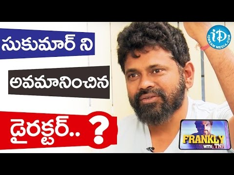 I Was Insulted By A Top Director - Sukumar || Frankly With TNR || Talking Movies With iDream