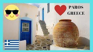 Island of PAROS (ΠΑΡΟΣ), the world's most beautiful FISHING VILLAGE (GREECE)