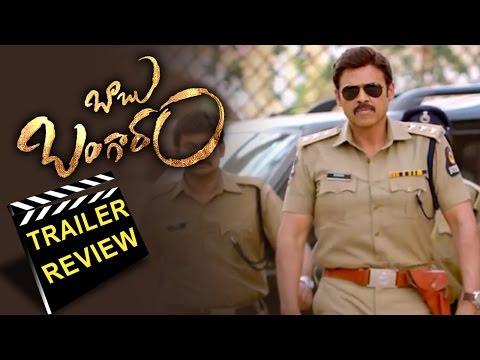 Babu Bangaram Trailer Review   ...