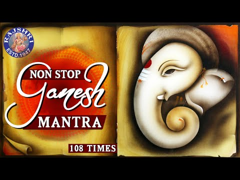 Om Gan Ganapataye Namah Non Stop Ganesh Mantras 108 Times | Collection Of Ganpati Mantras