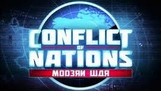 Conflict of Nations - dia 33