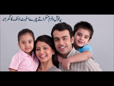 State Life Insurance Saving Policy (Rs. 55,000/-) Yearly Premium and Earn 5,000,000/-