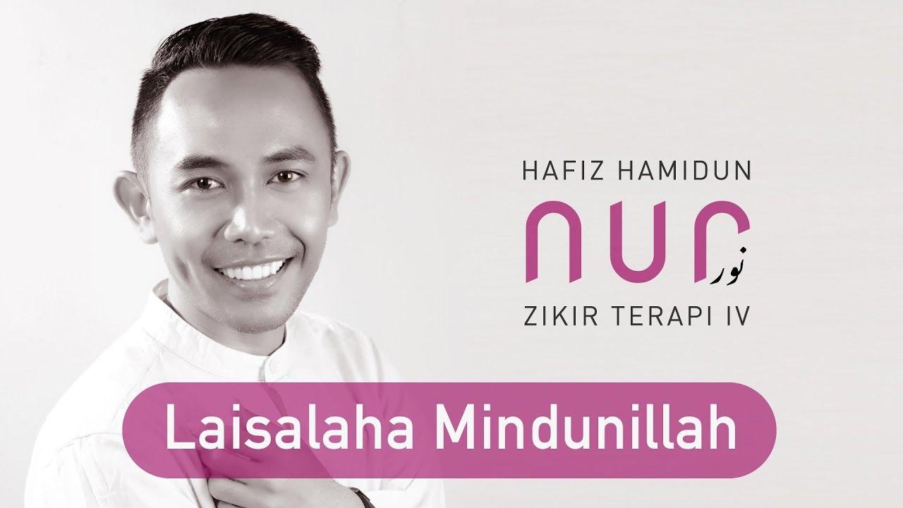 Nur zikir terapi iv by hafiz hamidun on amazon music amazon. Com.