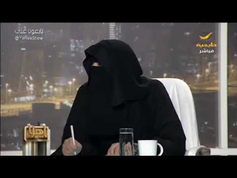 منيرة المشخص تهاجم المطالبين بتجنيس أبناء السعوديات في مجلس الشورى وتقول عنهم: أصوات غريبة