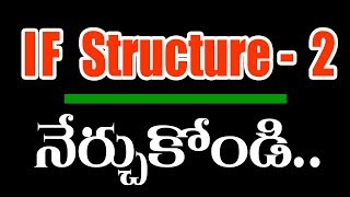if Structure || if clauses || English grammar || learn