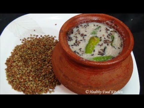 Kollu kanji recipe horsegram porridge recipe weight loss recipe by kollu kanji recipe horsegram porridge recipe weight loss recipe by healthy food kitchen youtube forumfinder