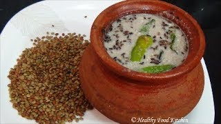 Kollu Kanji Recipe-Horsegram Porridge Recipe-Weight Loss Recipe By Healthy Food Kitchen