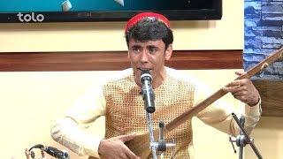 بامدادخوش - موسیقی - آهنگهای محلی زیبا را توسط پنجشنبه مفتون در این بخش ببینید