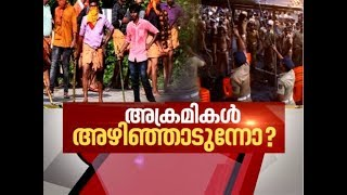 Journalists attacked, Vehicles vandalized at Nilakkal | News Hour from Pamba 17 Oct 2018