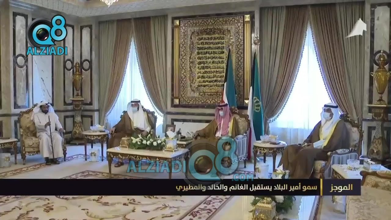 صاحب السمو أمير البلاد يستقبل في دار يمامة رئيس مجلس الأمة ورئيس الوزراء والنائب عبيد الوسمي