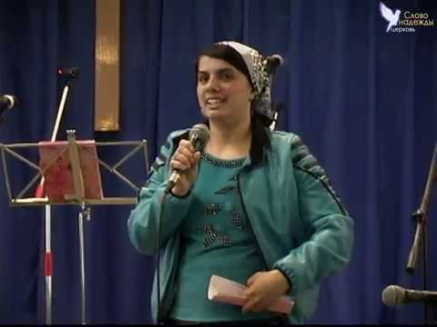 Testimony the gypsy