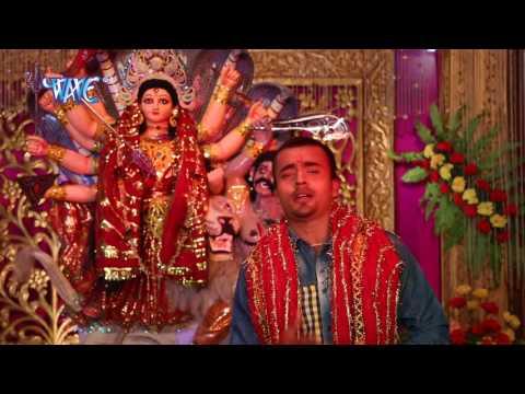 धीरे चला न मनवा | Aarti Sangrah Mai Ke Darbar | Dheeraj Singh | Bhojpuri Devi Geet Song