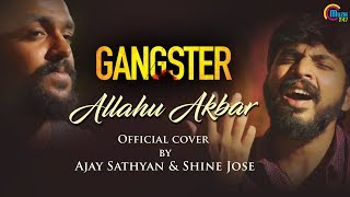 Allahu Akbar | Gangster | Ajay Sathyan, Shine Jose | Official Cover