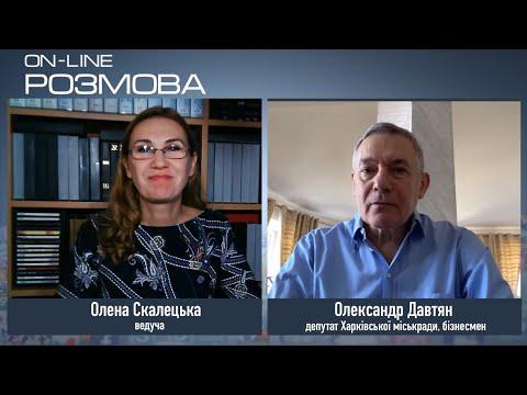 ObjectivTv: Александр Давтян о коронавирусе в Харькове в новой программе