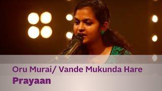 MG Radhakrishnan Medley - Prayaan - Music Mojo Season 2 - KappaTV