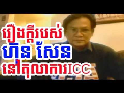 CMN Khmer Radio News Morning, On Saturday 31 December 2016 | Cambodia Hot News | Cambodia All Radio