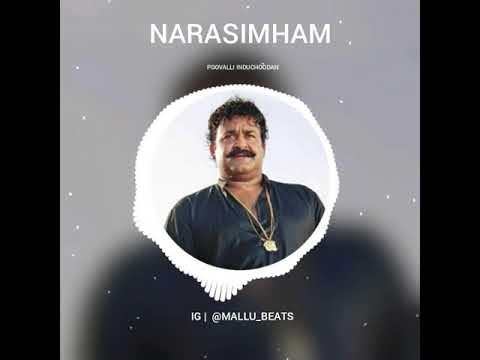 whatsapp status video Narasimham mohanlal bgm video