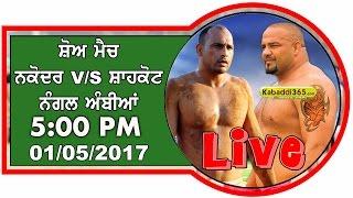 Nakoder V/S Shahkot Nangal Ambian (Jalandhar) Show Match (Live) 1 May 2017