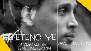 New Eritrean Music 2018 Awet Tesfahans