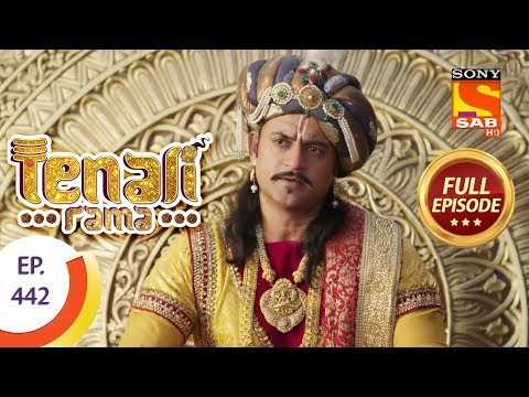 Tenali Rama - Ep 442 - Full Episode - 13th March, 2019