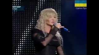 Ирина Билык - Большая мама (автор клипа - Алексей Рокоман)