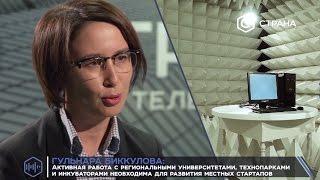 видео Интервью с генеральным директором Открытых Технологий
