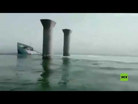 شاهد لحظة غرق سفينة إيرانية في المياه الإقليمية العراقية!  - نشر قبل 6 ساعة