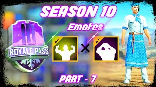 PUBG MOBILE SEASON 10 AND PUBG × COD EMOTES  NEW UPDATES AND LEAKS PART 7