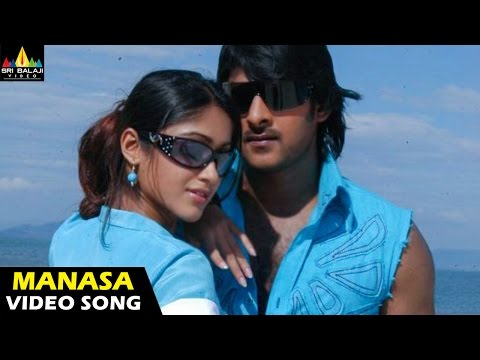Munna Songs  Manasa  Song  Telugu Latest  Songs  Prabhas, Ileana  Sri Balaji