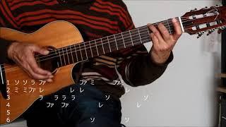 松山千春さんの名曲「恋」です。弾き語り用ではなく、メロディーを弾く...