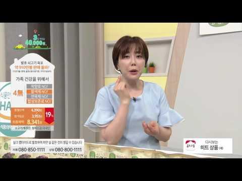 [홈앤쇼핑] 자연애벗 발효육포 세트 (소고기 50봉)