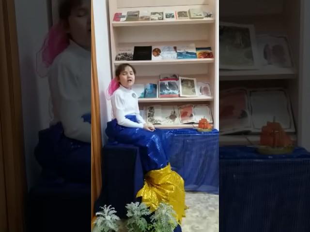 Изображение предпросмотра прочтения – АнельБайтугелова читает произведение «Русалка» М.Ю.Лермонтова